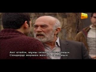 ������ � ��������� / Ask ve Ceza - ����� 3/62 HD