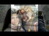 «С моей стены» под музыку Виталий Милушев - Так любить можно (OST «Любовь не делится на 2»). Picrolla